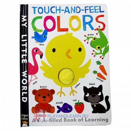 Touch and Feel Colors